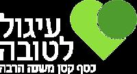 לוגו-אותיות-בלבן