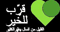 לוגו בערבית אותיות בלבן