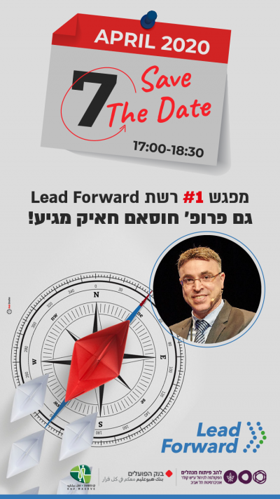 Save_The_date7-4_N_20200331-02